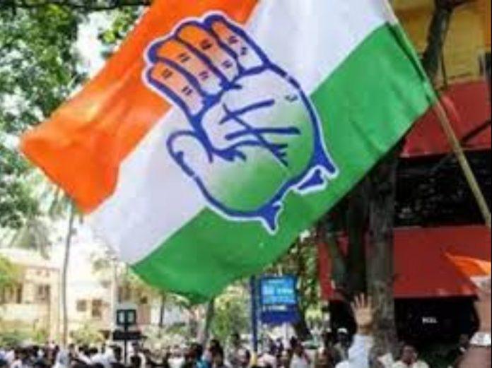 Kerala Congress