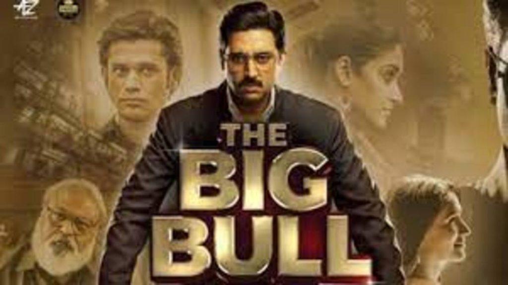 The big bull1 1200x675