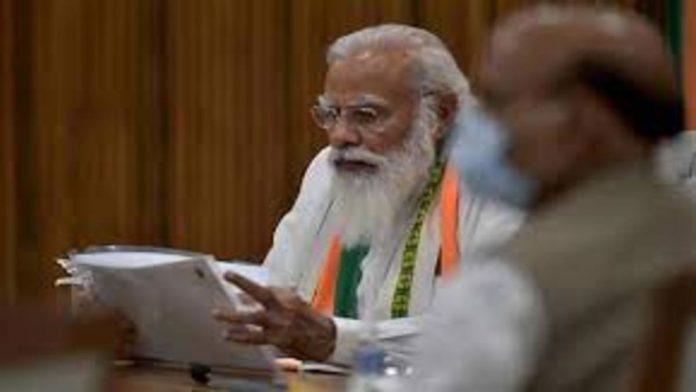 Modi's Cabinet
